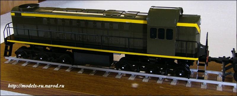 Масштабная модель пожарного поезда